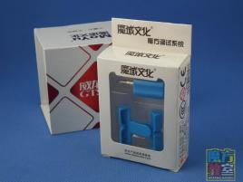 MoYu 3x3 Adjustment Tools Blue