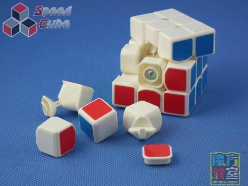 MoYu MoFang JiaoShi Mini 3x3x3 50 mm Biała