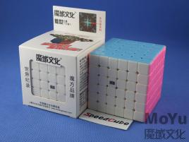 MoYu AoShi 6x6x6 Kolorowa Pink
