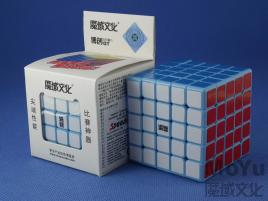 MoYu Bochuang GT 5x5x5 Niebieska