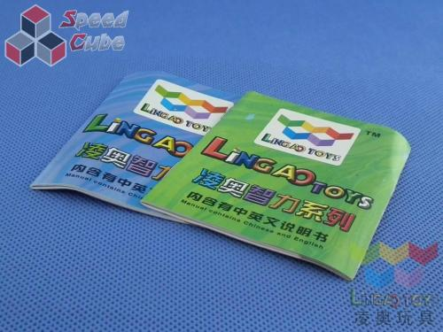LinGao magic 8 Panels Red układanka