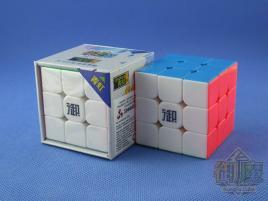KungFu QingHong 3x3x3 Kolorowa
