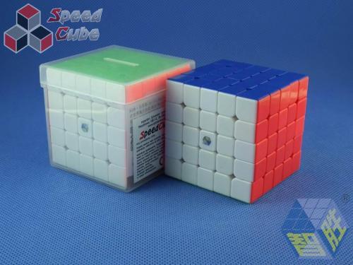 ZhiSheng YuXin 5x5x5 Unicorn King Kolorowa