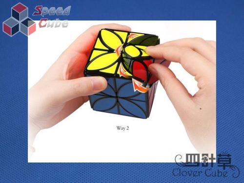 MoFangGe Clover Cube Plus Kolorowa