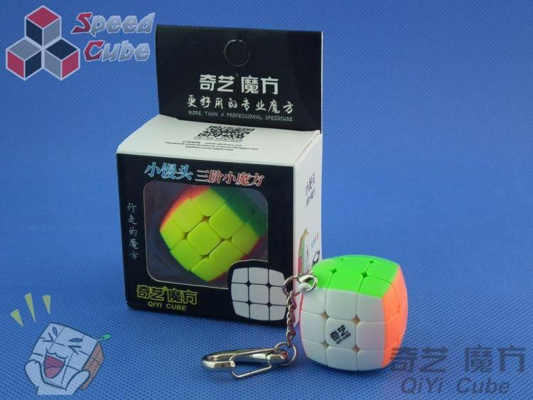 Cube Key Ring (colour box) Kolorowa Brelok