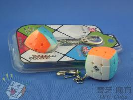 Cube Key Ring (double blister) Kolorowa Brelok