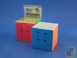 MoYu MoFang JiaoShi Unequal 3x3x3 Kolorowa