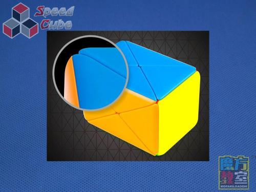 MoYu MoFang JiaoShi Container Kolorowa