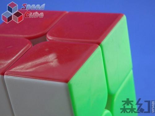 MoYu SenHuan ZhanLang 2x2x2 Kolorowa