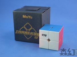 MoYu SenHuan ZhanLang M 2x2x2 Kolorowa