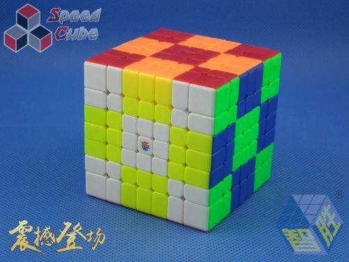ZhiSheng YuXin HaYs Magnetic Kolorowa