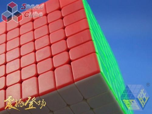 ZhiSheng YuXin HaYs Kolorowa