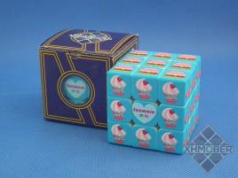 XhmQbeR 3x3x3 Candy Cube Blind UV Blue