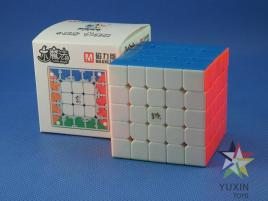 YuXin Little Magic 5x5x5 Magnetic Kolorowa