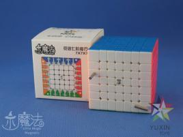 YuXin Little Magic 7x7x7 Magnetic Kolorowa