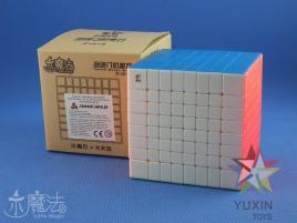 ZhiSheng YuXin Little Magic 8x8x8 Kolorowa