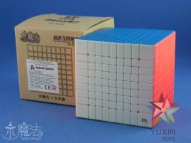 ZhiSheng YuXin Little Magic 9x9x9 Kolorowa