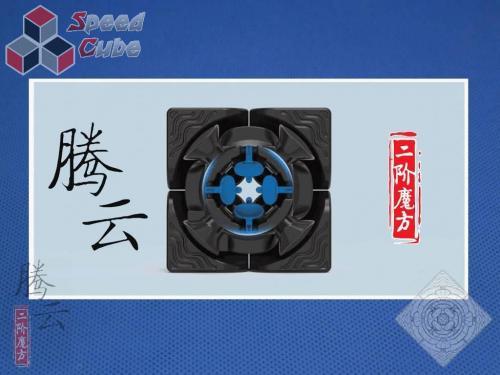 DaYan TengYun 2x2x2 M Magnetyczna Stickerless