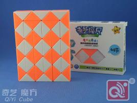 QiYi Magic Snake 48 Orange