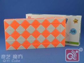 QiYi Magic Snake 72 Orange
