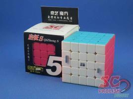PROLISH QiYi 5x5x5 QiZheng S Magnetic Kolorowa