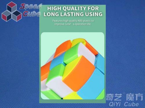QiYi Cylinder Cube 3x3x3 Stickerless