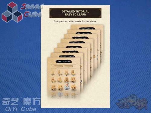 QiYi Kong Ming Lock Sealed Lock 8007