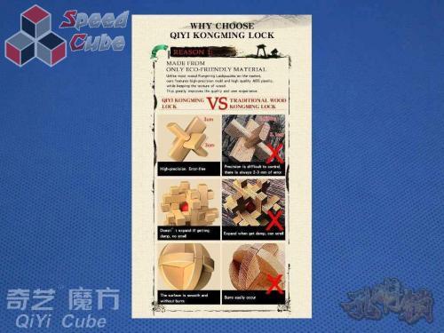 QiYi Kong Ming Small Nine Links 8016