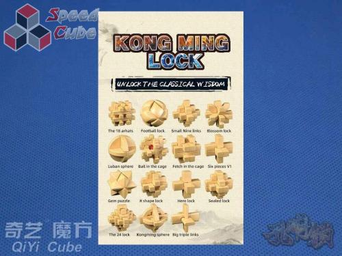 QiYi Kong Ming Football Lock 8017