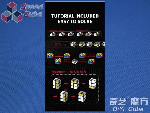QiYi 233 Cube Black