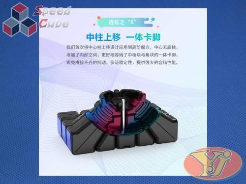 YongJun MGC 5x5x5 Magnetic Stickerless