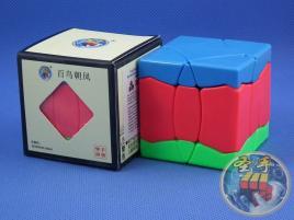 ShengShou Phoenix Cube Kolorowa Red