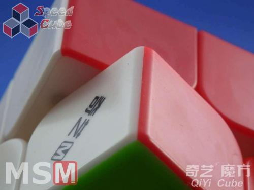 QiYi MS 2x2x2 Magnetic Kolorowa