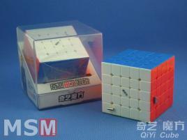 QiYi MS 5x5x5 Magnetic Kolorowa