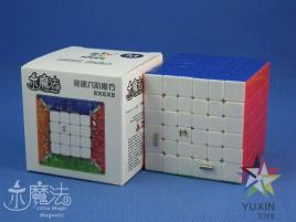 YuXin Little Magic 6x6x6 Magnetic Kolorowa