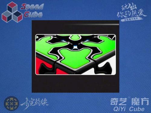 QiYi Gear Cylinder Taile