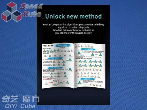 QiYi DuoMo Cube Stickerless