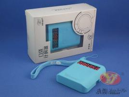 YongJun Pocket Timer Blue
