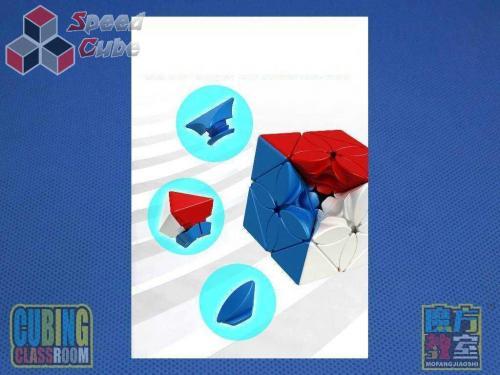 MoFang JiaoShi Maple Leave Cube Stickerless