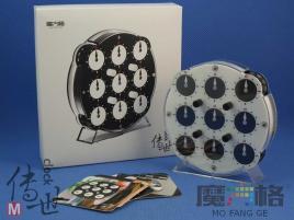 QiYi Magnetic Clock