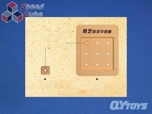 Qiyi Magnetic Number Klotski Smaller