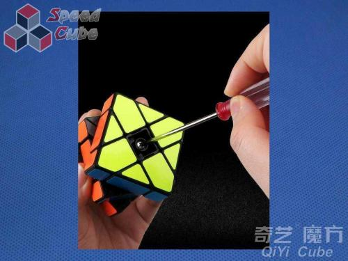 QiYi Fisher 3x3x3 Kolorowa