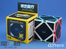 QiYi Carbon Fiber Skewb Kolorowa