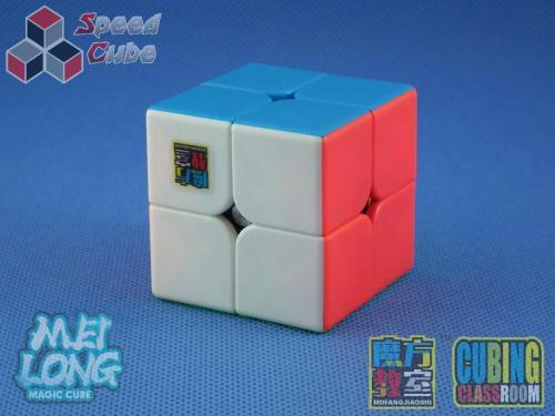 MF JiaoShi MeiLong Gift Pack BOX Stickerless