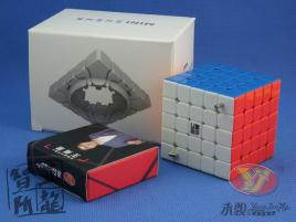 YongJun ZhiLong Mini 5x5x5 Magnetic Stickerless