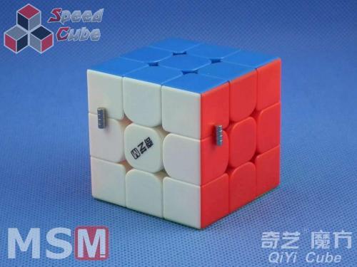 QiYi MS Magnetic Cube Set Stickerless