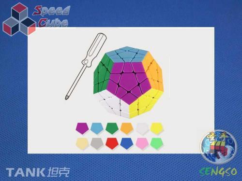 ShengShou Megaminx TANK Stickerless