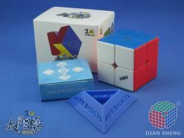 DianSheng 2M 2x2 Magnetic Stickerless