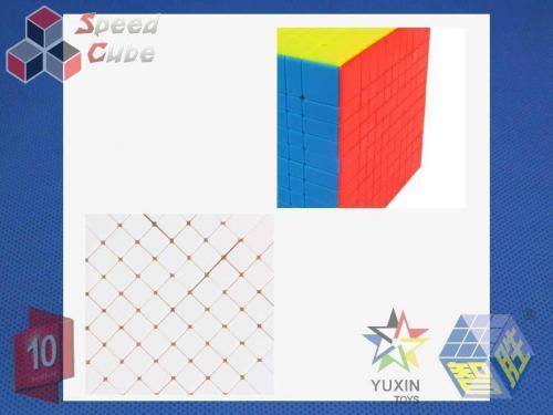 ZhiSheng YuXin Little Magic 10x10x10 Kolorowa