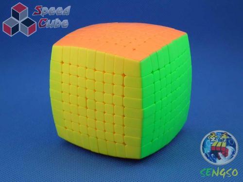 SengSo 9x9x9 Pillow Stickerless